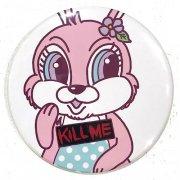 【KILL ME KISS ME】ビッグ缶バッヂ 75mm(キルミーバニー)
