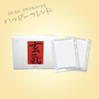 玄氣100(100g×15袋)