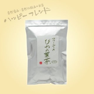フォーユーのびわの葉茶 2g×30袋