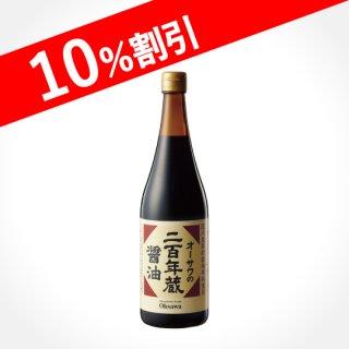 オーサワの二百年蔵醤油 720ml(ビン)
