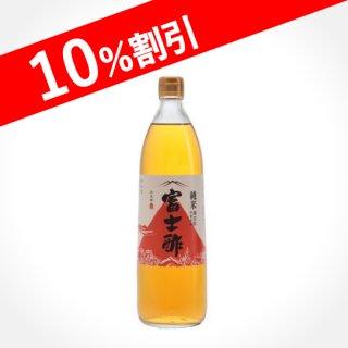純米富士酢 900ml