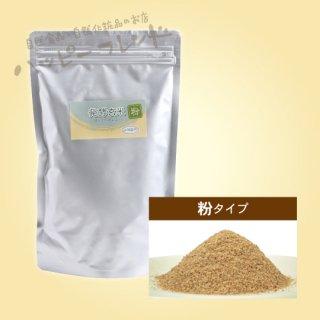 発酵玄米 粉 300g