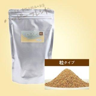 発酵玄米 粒 300g