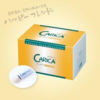 カリカセラピ PS-501 100包