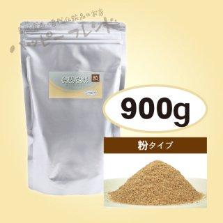 発酵玄米 粉 900g