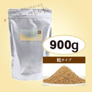 発酵玄米 粒 900g