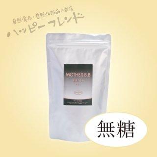 マザーBB(無糖) 450g