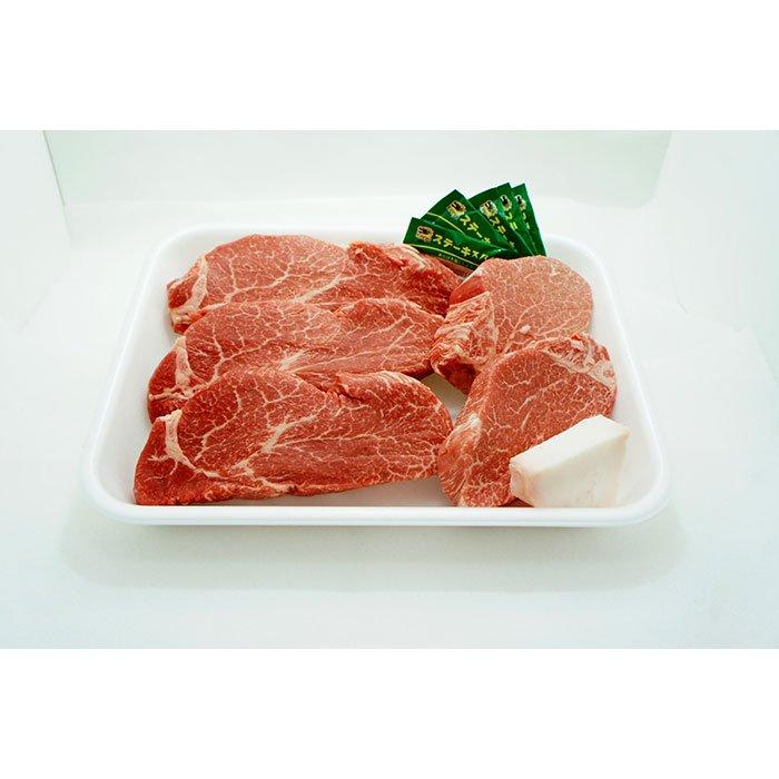 宝牧場牛 ヒレステーキ 5枚 計750g 冷蔵便