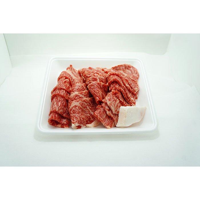 宝牧場牛 バラ 焼肉 500g 冷蔵便