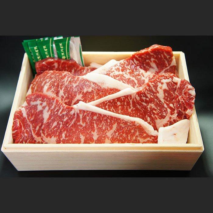 宝牧場牛 サーロインステーキ 5枚 計900g 冷蔵便