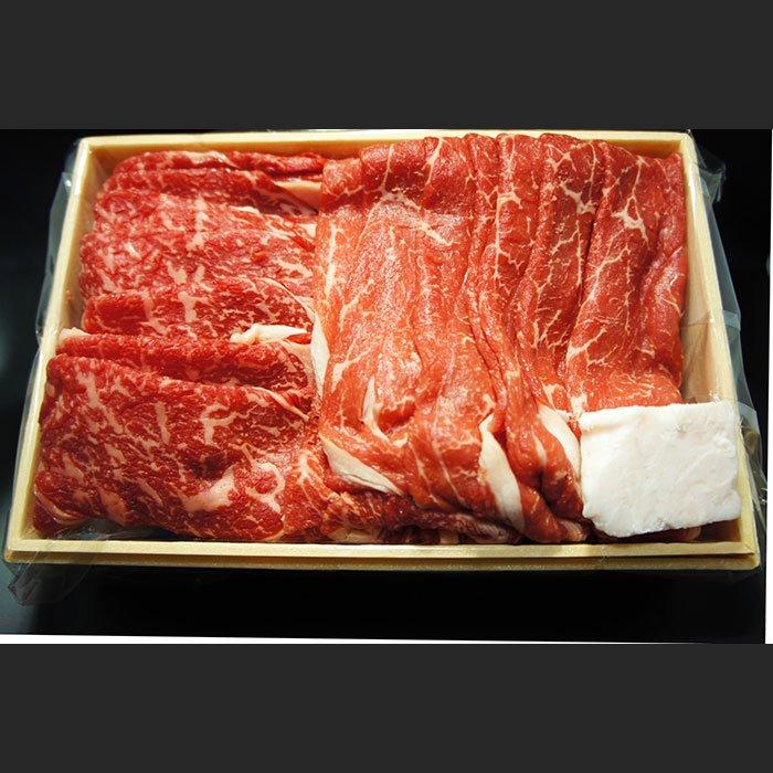 宝牧場牛 ロース・モモセット すき焼き 計1kg 冷蔵便