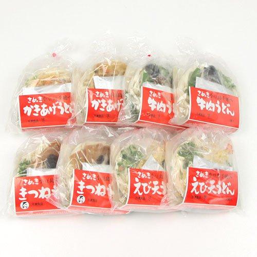 創麺屋 冷凍麺・冷凍調理うどん8食セット【牛肉うどん入り】