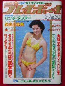 板井麻衣子(週刊シネママガジン)