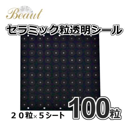 ♪週替わりセール対象商品♪ジルコニアファインセラミック粒透明シール(20粒×5シート)
