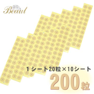 ジルコニアファインセラミック粒肌色シール【10シート】(200粒)