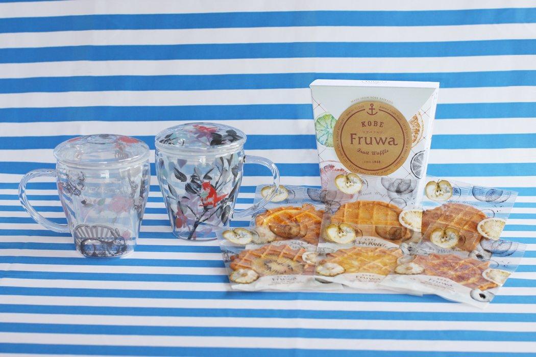 SUMMER GIFT<br>(Fruwa 6枚アソート & Tea mate L × 2個)セット