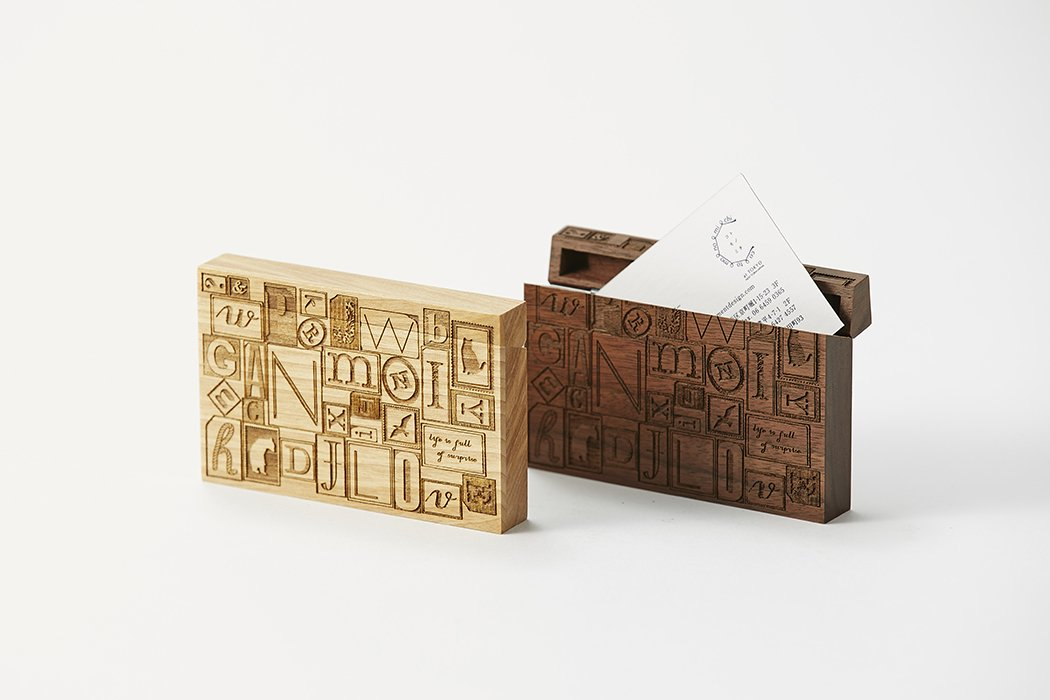 Card Chest / letterpress blocks