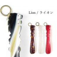 鯖江くつべら(靴べら)/Lion -ライオン/ Lサイズ【在庫限りで廃盤】