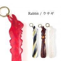 鯖江くつべら(靴べら)/Rabbit -ウサギ/ Lサイズ【在庫限りで廃盤】