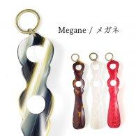 鯖江くつべら(靴べら)/Megane -メガネ/ Lサイズ【在庫限りで廃盤】
