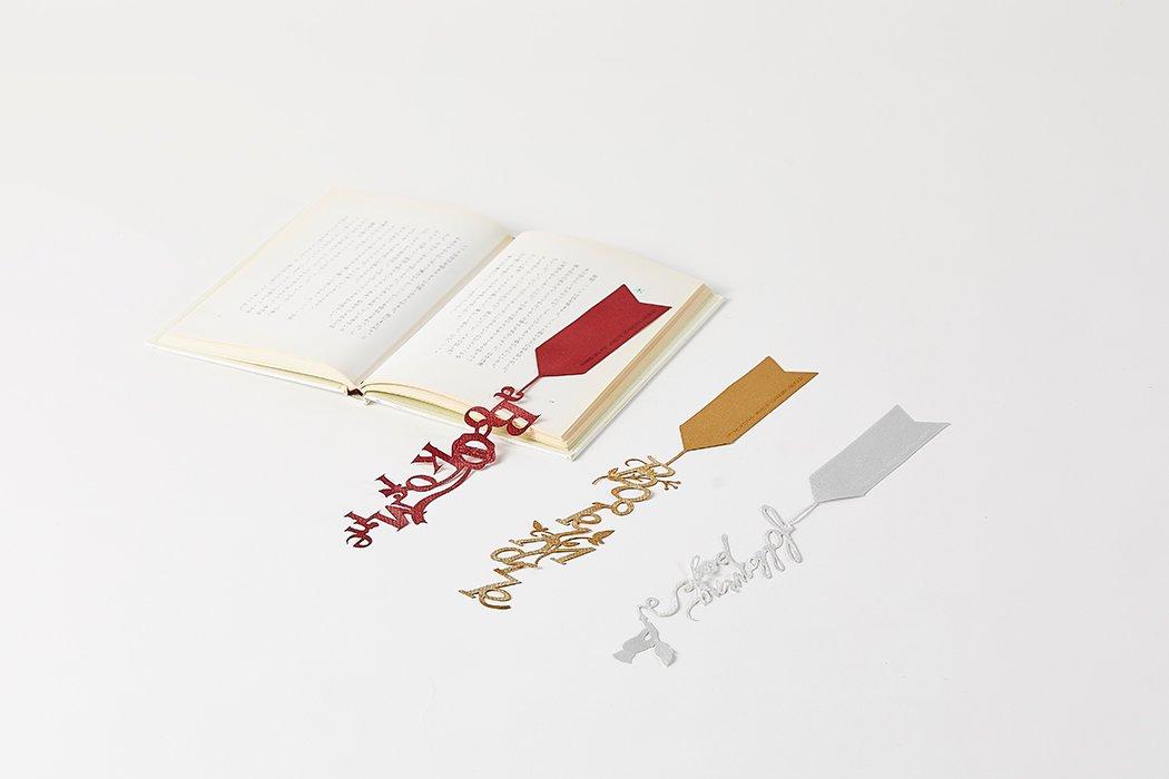 SEE OH! Ribbon (しおりぼん・シオリボン)/ Typo