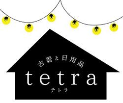 古着の通販 大人のための古着と暮らしに彩りを添える日用品【tetra テトラ】