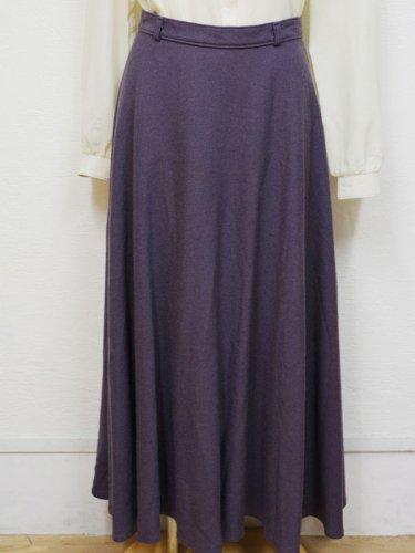 パープルグレーのマキシスカート