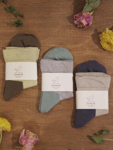 天然染めのオーガニックコットンショートソックス/SOUKI socks