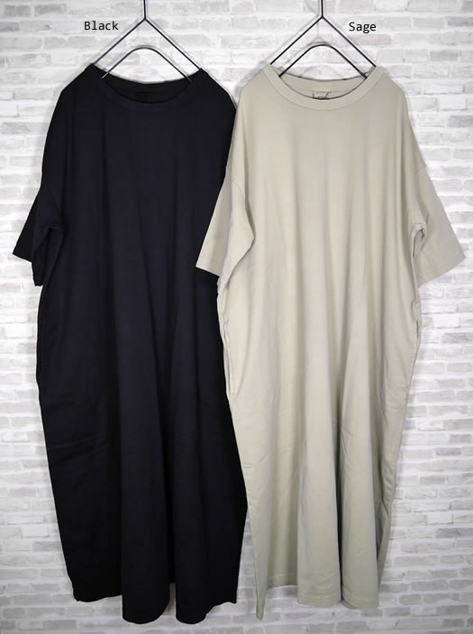 Heavenly,ヘブンリー, 2123174, Organic Cotton Sulfide-dye Wide Pullover One Piece