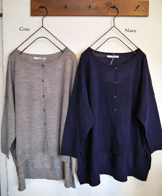 nachukara,ナチュカラ, nk-14158, Wool Knit Cardigan