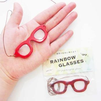 虹色めがね Rainbow glasses [ SUGAI WORLD スガイワールド]