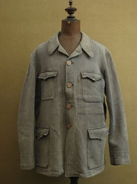 mid. 20th c. gray pique hunting jacket