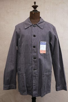 1950-1960's striped cotton work jacket