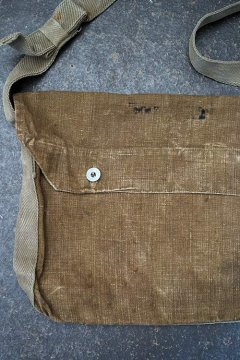 1930's-1940's French military musette