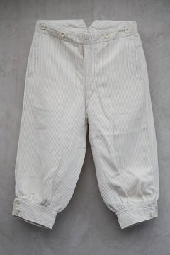 ~1930's beige striped white cotton plus fours