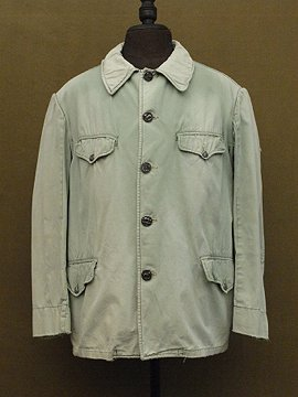 mid 20th c. cotton hunting jacket
