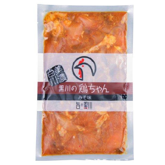 黒川の鶏ちゃん-味噌味-