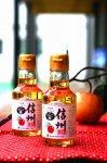 「信州りんご酢」 150ml