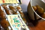 「梅の砂糖漬 ブランデー入り」 250g