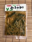 「青唐辛子味噌 小きゅうり」  250g