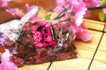 「桜ほのか」 25g