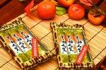 「干し柿ようかん」 50g×3本