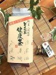 「どくだみ健康茶」 320g