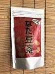 「なた豆茶」 2g×24袋(48g)