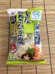 「小さな新あさひ豆腐減塩」 79.5g