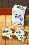 「ポリッと納豆 箱入り」 15g×8袋