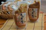 「えのき氷 減塩味噌」300g