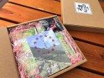 【ギフト】天龍村の長野一のお茶「中井侍茶」詰め合わせ 30g5種類