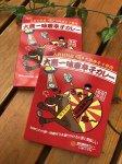 大鹿一味唐辛子カレー (箱入)200g