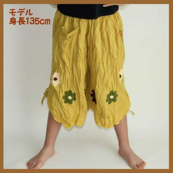 キッズワイドパンツM黄色×花アップリケ